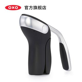 OXO 垂直压杆红酒开瓶器