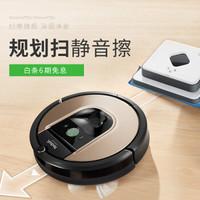 iRobot Roomba 961+Braava 381 扫拖机器组合
