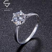 莫桑钻石戒指女18K金六爪克拉婚戒