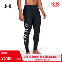 Under Armour 安德玛官方 UA男子Reflective 运动紧身裤-1328509 黑色001 S