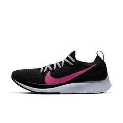 Nike 耐克 Zoom Fly Flyknit AR4562 女子跑步鞋