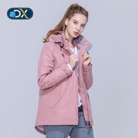 Discovery DAWH92675 女式羽绒冲锋衣 城市粉 M