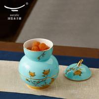 auratic 国瓷永丰源夫人瓷 4头果盘中式点心盒干果盒糕点盒 4头果盘-912004901002