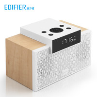 Edifier/漫步者 M260蓝牙音箱迷你便携无线低音炮闹钟台式小音响