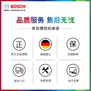 德国Bosch博世壁挂炉 24kw 盖世 采暖热水两用炉