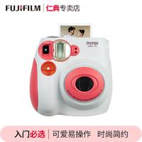 FUJIFILM 富士 instax mini7s 拍立得相机