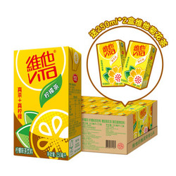 维他奶 维他原味柠檬茶 250ml*22盒+送维他菊花茶2盒 *2件