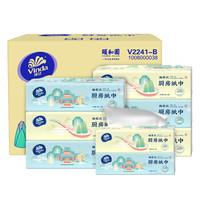 Vinda 维达 颐和园合作款 厨房纸巾 80抽*8包 *5件 +凑单品