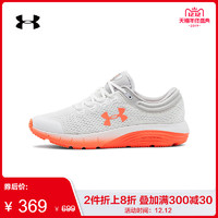 Under Armour 安德玛 Charged Bandit 5 3021947 男士运动跑步鞋