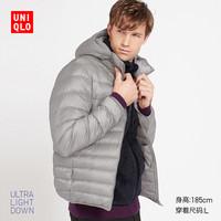 UNIQLO 优衣库 420314 男子高级轻型羽服