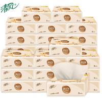 清风本色抽纸3层110抽30包纯柔家用卫生餐巾纸