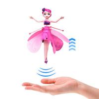 感应飞行器花仙子女孩玩具遥控飞机感应悬浮飞行器