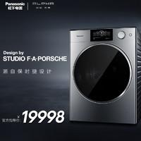 Panasonic 松下 XQG100-P1DL 洗烘一体高端滚筒洗衣机 (10kg)