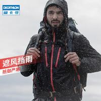 迪卡侬旗舰店秋冬季男冲锋衣