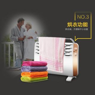 Midea 美的 NDK18-15G 取暖器 白色