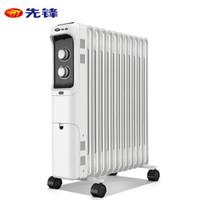 SINGFUN 先锋 CY60BB-11 取暖器