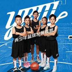 上海40+门店通用 YBDL1节课+1个专业篮球