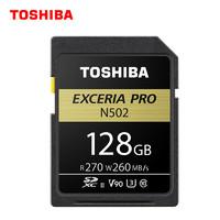 TOSHIBA 东芝 极至超速UHS-ll SD存储卡4K8K 128G存储卡