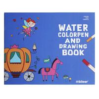 弥鹿(MiDeer)水彩笔绘画册儿童画图手绘插画认知力涂色本系列-蓝色绘本 *2件