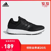 adidas 阿迪达斯 GALAXY 4 F36163 男子跑步运动鞋
