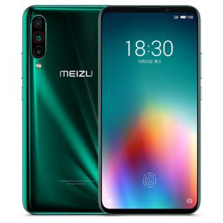 MEIZU 魅族 16T 智能手机 4G全网通 湖光绿 6+128G (128GB、全网通)
