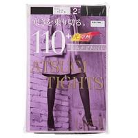 ATSUGI 厚木 110D 发热连裤袜 2双装3套