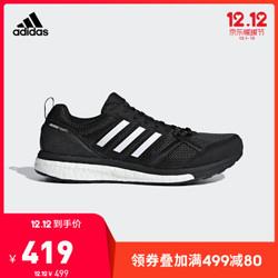 adidas 阿迪达斯 Adizero Tempo 9 男式跑鞋