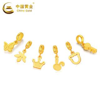China Gold 中国黄金 黄金转运珠小熊小兔蝴蝶钥匙足金吊坠女可搭配手镯定价