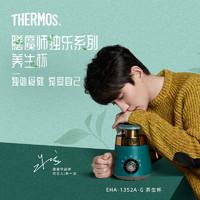 朱一龙同款膳魔师独乐系列养生杯电热水杯迷你花茶壶EHA-1352A-G