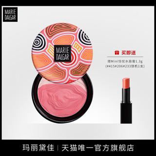 玛丽黛佳腮红正品裸妆元气橘色自然修容高光胭脂女彩妆一体盘晒红