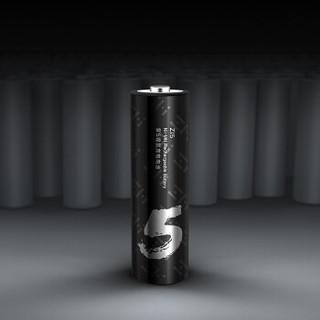 ZMI紫米镍氢5号 1700毫安 环保电池 4节