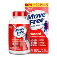 Move Free 益节维骨力氨糖软骨素 红瓶 200粒*2瓶 *2件