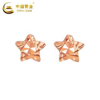 China Gold 中国黄金 18K金双子星两戴耳饰耳坠女新款