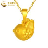 China Gold 中国黄金 黄金吊坠女足金小飞鸟吊坠