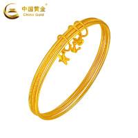 中国黄金足金黄金手镯心系三生金镯子金手镯新款珠宝首饰定价