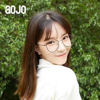 【aojo】不规则多边形眼镜框