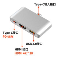 IVR Switch便携底座 Type-C扩展坞