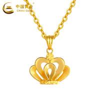 China Gold 中国黄金 18K金皇冠吊坠女新款吊坠珠宝