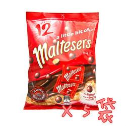 Maltesers 麦丽素 夹心巧克力 12包 144g 5件装