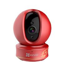 EZVIZ 萤石 C6C 720P云台网络摄像头 单摄像机
