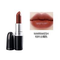 京东PLUS会员 : M·A·C 魅可 时尚子弹头唇膏 3g #646 MARRAKESH 新款脏橘色 *2件