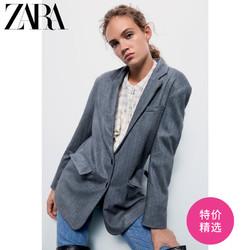 ZARA 07901226802 翻盖口袋西装外套