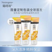 Neutrogena 露得清 深层净化洗面奶泡沫清洁洁面乳 150g*3