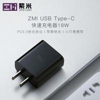 ZMI 紫米 AL870 手机充电线 黑色