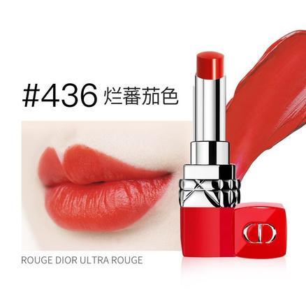 Dior 迪奥 烈艳蓝金挚红唇膏 3.2g #436 南瓜橘