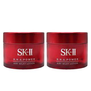 银联专享 : 银联专享 : SK-II 肌源赋活修护精华霜 15g*2瓶装