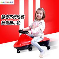 移动端 : 魔童 儿童扭扭车