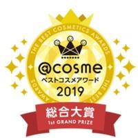 2019年cosme大赏揭榜!除了常年霸榜系列