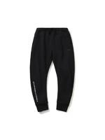 李宁卫裤溯系列风起物藏男士新款运动生活冬季收口针织运动裤 *2件