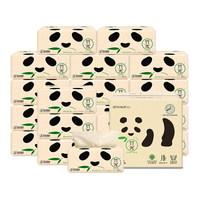 心相印 竹π系列本色抽纸 3层100抽*20包 *4件